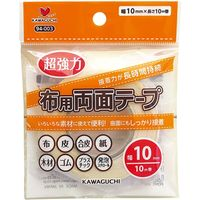 KAWAGUCHI 布用両面テープ 幅10mm 94-003 1セット(3個)(直送品)