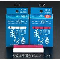 エスコ(esco) 乾湿両用チョーク(赤/10本) 15セット(150本) EA581E-2(直送品)