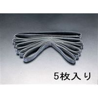 エスコ(esco) 500mm ゴム製リングベルト(幌用/5本) 1セット(12.5m:2.5m×5袋) EA628WE-500(直送品)