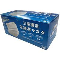不織布マスク(ホワイト/3層)1ケース(2000枚:50枚入×40箱)MK-7W 三和(直送品)