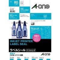 エーワン ラベルシール 超耐水 インクジェット 光沢紙 白 A4 8面 四辺余白付 1袋(10シート入) 64208(取寄品)