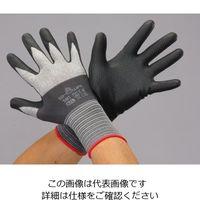 エスコ(esco) [LL] 手袋(ナイロン・ポリエステル・ニトリルゴムコート) 1セット(15双) EA354GD-63(直送品)