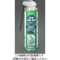 エスコ(esco) 500ml 浸透防錆・潤滑スプレー 10セット(10本) EA920A-51(直送品)