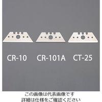 エスコ(esco) 53x19x0.63mm カッターナイフ替刃(10枚) 1セット(100枚:10枚×10パック) EA589CR-10(直送品)
