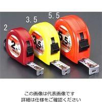 エスコ(esco) 13mmx2.0m メジャー(ストッパー付) 1セット(15個) EA720HE-2(直送品)