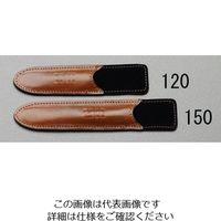 エスコ(esco) 120x30mm ピンセットケース(牛革製) 1セット(15個) EA595CS-120(直送品)