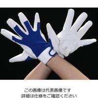 エスコ(esco) [L] 手袋(豚革/ブルー) 1セット(10双) EA353C-22(直送品)