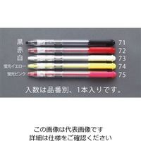 エスコ(esco) [赤] 油性クレヨン 20セット(20本) EA765MP-72(直送品)