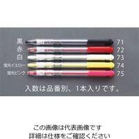 エスコ(esco) 4mm[蛍光イエロー] 油性クレヨン 20セット(20本) EA765MP-74(直送品)
