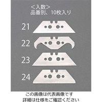 エスコ(esco) 60x19x0.63mm カッターナイフ替刃(10枚) 1セット(100枚:10枚×10パック) EA589CT-21(直送品)