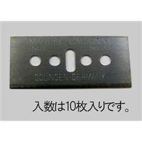 エスコ(esco) 開梱用カッター替刃(ステンレス製/10枚) 1セット(100枚:10枚×10パック) EA589CW-13(直送品)