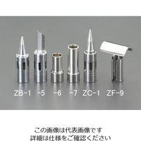 エスコ(esco) ブロートーチチップ(EA304ZB・ZC用) 1セット(15個) EA304ZB-6(直送品)