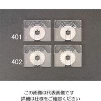 エスコ(esco) 替 刃(EA762EB-40〜42A用・丸刃/2枚) 1セット(20枚:2枚×10パック) EA762EB-401(直送品)