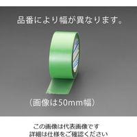 エスコ(esco) 50mmx25m 養生テープ(ポリエチレンクロス) 1セット(15巻) EA944ML-53(直送品)