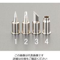 エスコ(esco) 1.0mm チップ(EA304ZH用) 1セット(5個) EA304ZH-1(直送品)