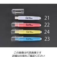 エスコ(esco) [青] チョークホルダー 20セット(20本) EA581E-23(直送品)