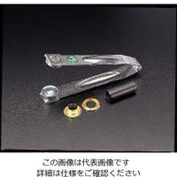 エスコ(esco) 10mm 両面ハトメパンチ 1セット(4組) EA576MA-0(直送品)