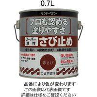 エスコ(esco) 0.7L [油性]錆止め塗料(ねずみ) 1セット(4缶) EA942ED-3(直送品)