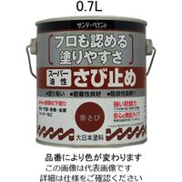 エスコ(esco) 0.7L 油性・錆止め塗料(赤さび) 1セット(4缶) EA942ED-1(直送品)