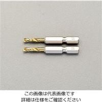 """エスコ(esco) 2.5x 51mm ドリルビット(1/4""""六角軸・2本) 1セット(30本:2本×15パック) EA824DF-2.5(直送品)"""