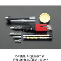 エスコ(esco) 半田ごてキット(ガス式) 1セット(2組) EA304ZB-10(直送品)