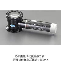 エスコ(esco) x5.0/50mm ルーペ(ライト付) 1セット(2個) EA756AG-8A(直送品)