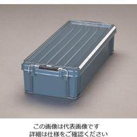 エスコ(esco) 710x300x160mm 収納ケース(バックル付/ブルーグリーン) 1セット(3個) EA506AB-50A(直送品)