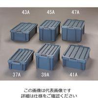 エスコ(esco) 450x295x158mm 収納ケース(バックル付/ブルーグリーン) 1セット(5個) EA506AB-37A(直送品)