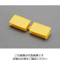 エスコ(esco) 91x26mm ダンボールグリップ(4個入) 1セット(60個:4個×15パック) EA911BD-86(直送品)