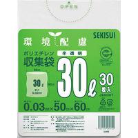ゴミ袋 STS環境配慮 再生原料100% ポリエチレン収集袋 半透明30L 1袋(30枚入)積水マテリアル