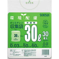 ゴミ袋 STS環境配慮 再生原料100% ポリエチレン収集袋 半透明30L 1箱(600枚:30枚入×20袋)積水マテリアル