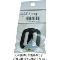 まつうら工業 T30 トライグライト黒 ベルト巾30ミリ用 4984834263465 1セット(12個)(直送品)