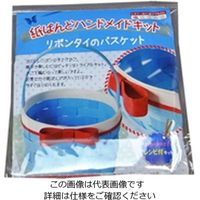 紺屋商事 紙バンドセット 「リボンタイのバスケット」 4571363290064 1セット(3個)(直送品)