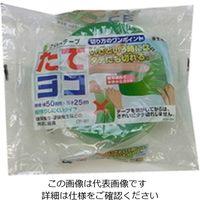 萩原工業 たてよこクロステープ(養生用)50ミリX25M 緑 4962074011046 1セット(125m:25m×5個)(直送品)