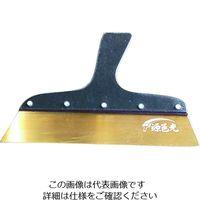 北野刃物製作所 源邑光 セラミックコート地ベラ 1.2 No.9 JS-D129 1個 206-8689(直送品)