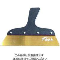 北野刃物製作所 源邑光 セラミックコート地ベラ 1.2 No.8 JS-D128 1個 206-8688(直送品)