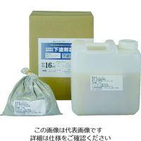アトムペイント 水性防水塗料専用水性下塗剤セット 4.8kg 00001-23001 207-4499(直送品)