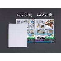 エスコ(esco) A4/ 25枚 レーザープリンタ専用耐水紙 1セット(100枚:25枚×4パック) EA759XB-16(直送品)
