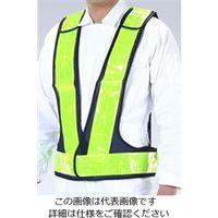 エスコ(esco) 安全ベスト(紺/黄) 1セット(3着) EA983R-26(直送品)