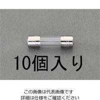 エスコ(esco) 125Vx0.3A/φ5.2mm 管ヒューズ(10本) 1セット(150本:10本×15パック) EA758ZW-0.3(直送品)