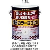 エスコ(esco) 1.6L [水性]錆止め塗料(黒) 1セット(2缶) EA942EB-73(直送品)