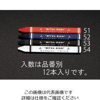エスコ(esco) [青] マーキングチョーク(12本) 1セット(48本:12本×4箱) EA765MP-52(直送品)