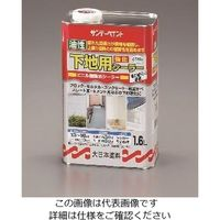 エスコ(esco) 1.6L 下塗り剤(油性塗料) 1セット(3缶) EA942EM-87(直送品)