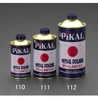 エスコ(esco) 180g 金属磨き液(ピカール液) 1セット(15個) EA922AJ-110(直送品)