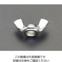 エスコ(esco) M5 蝶ナット(スチール製/12個) 1セット(240個:12個×20袋) EA949SD-3A(直送品)