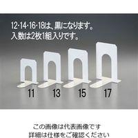 エスコ(esco) 148x212x225mm ブックエンド(ライトグレー/2枚) 1セット(20枚:2枚×10組) EA954TE-17(直送品)