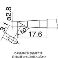エスコ(esco) φ2.8mm 交換用こて先 (EA304AL用) 1セット(4個) EA304AL-12(直送品)