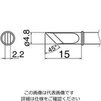 エスコ(esco) φ4.8mm 交換用こて先 (EA304AL用) 1セット(3個) EA304AL-45(直送品)