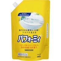 花王 食器用洗剤 パフォーミィ パウチ2L 090192 1個(直送品)