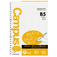 コクヨ キャンパス ルーズリーフ さらさら書ける B5 縦罫 1セット(250枚:50枚入×5袋) ノ-837P(直送品)
